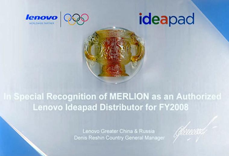 Lenovo олимпийская символика