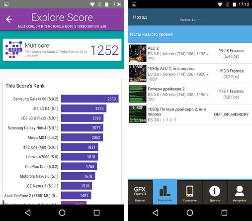 Motorola Moto G-тесты производительности скриншот 6+7