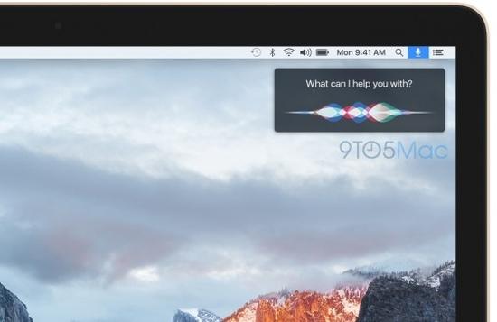 На WWDC 2016 Apple представит только программные новинки - Siri