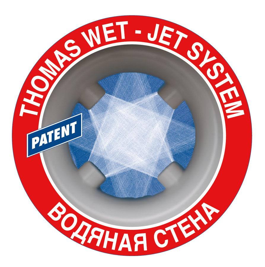 Разбираемся в брендах_пылесосы - wet-jet