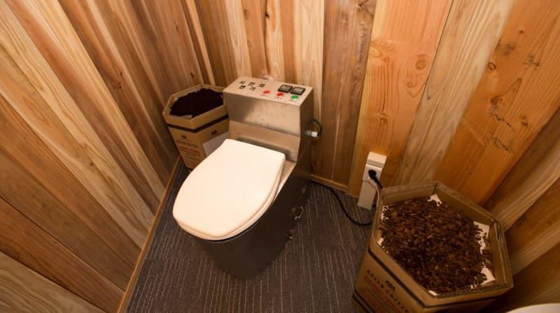 Общественный туалет в Корее платит за посещения