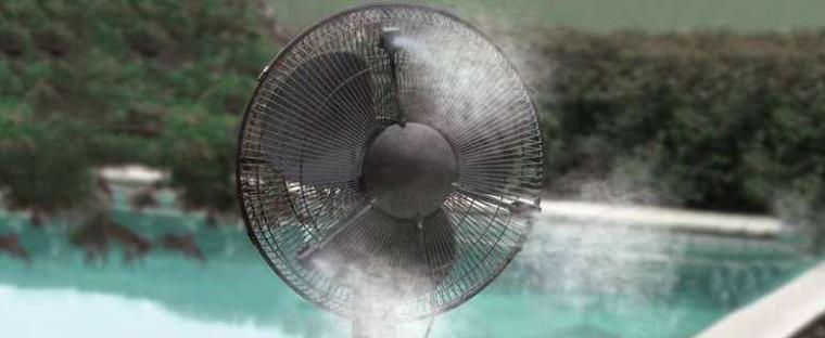 вентилятор с увлажнением