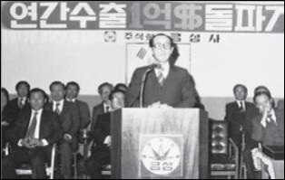 История компании и бренда LG - Ку Ча Кьюн