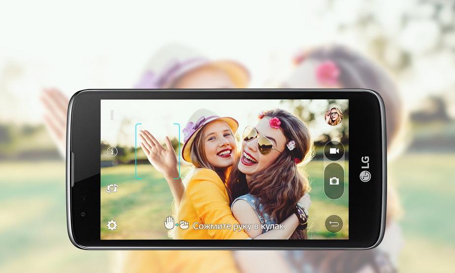 LG K10 LTE-Поддержка жестового управления