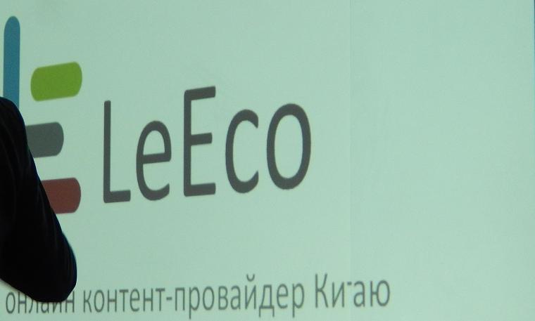 LeEco.