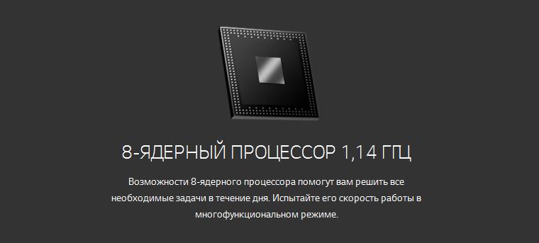 Папка «Фото», LG K10 LTE-Процессор