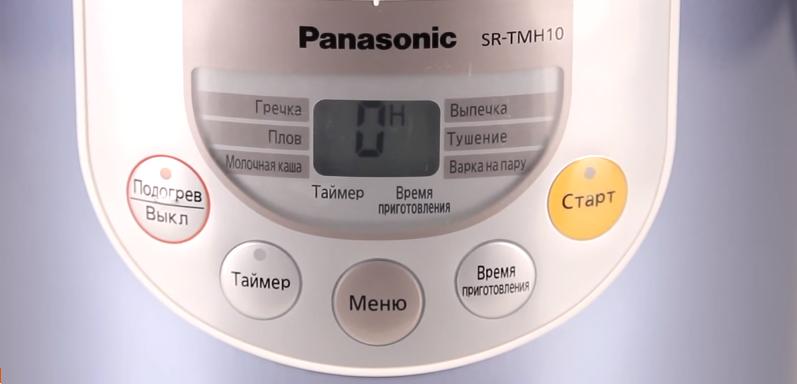 Папка «Фото», Разбираемся в брендах_мультиварки – мультиварка Panasonic на столе