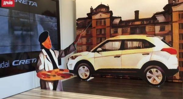 Приложение Prisma получило крупное обновление и привлекло внимание Hyundai - фото 1