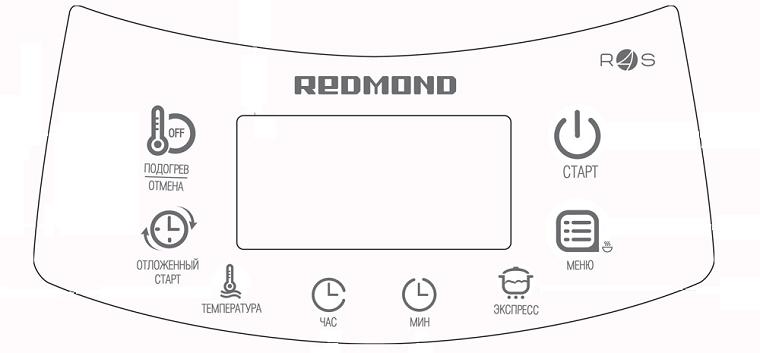 REDMOND RMC-M92S