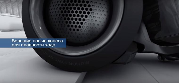 Samsung Motion Sync2
