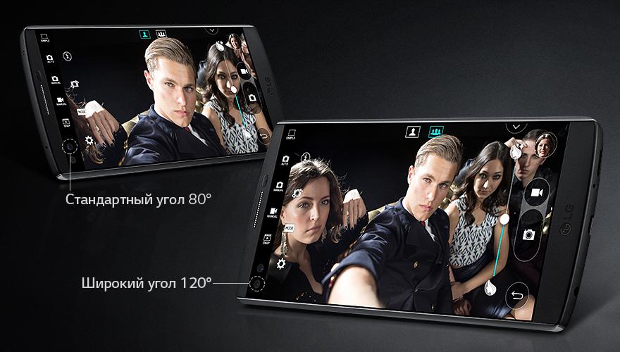 Самые интересные смартфоны от компании LG - фронтальные камеры LG V10