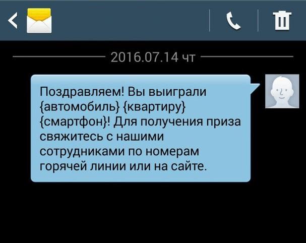 сообщение 2