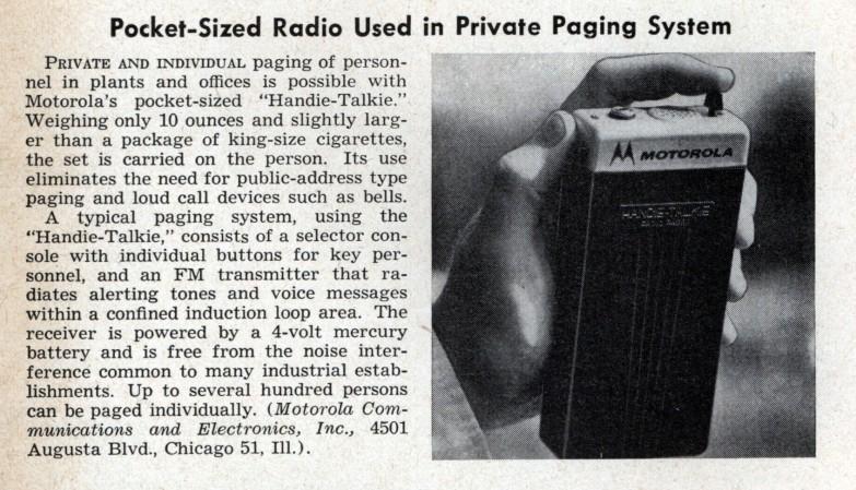 10 интереснейших фактов о бренде Motorola - Первый пейджер