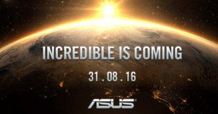 31 августа компания ASUS собирается представить нечто невероятное