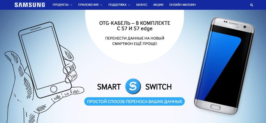 Как сделать android роутером - Bonbouton.ru