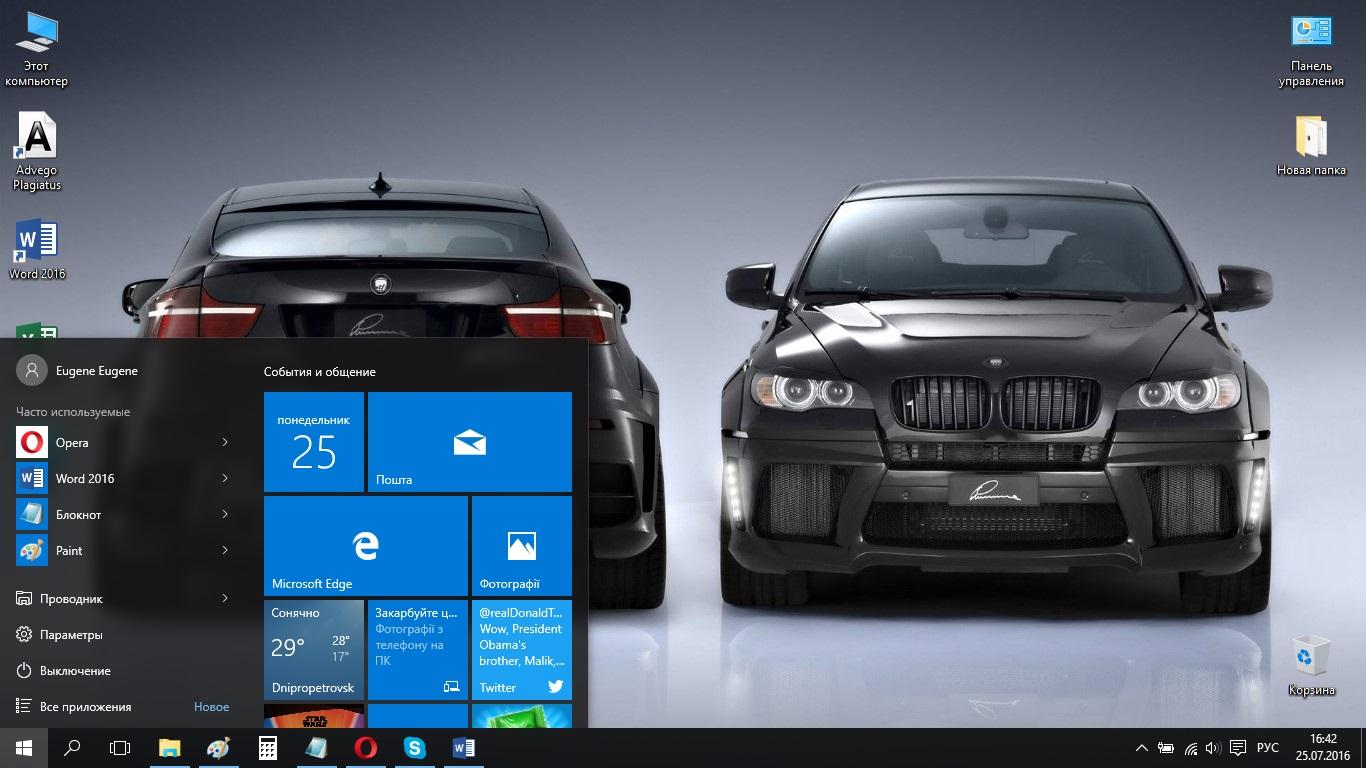 Настраиваем Windows 10 под себя. Настройка меню Пуск - Как изменить размер меню Пуск (2)