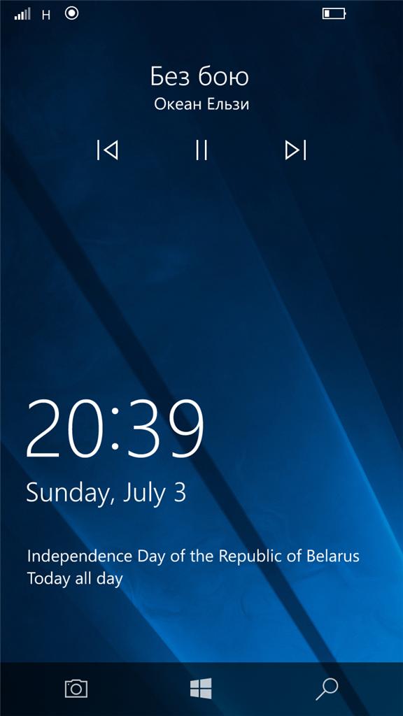 Нововведения в юбилейном обновлении Windows 10 Mobile - Пользовательский интерфейс