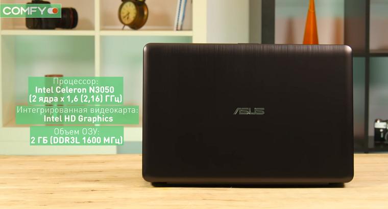 Обзор ноутбука ASUS R540SA-XX099D - процессор