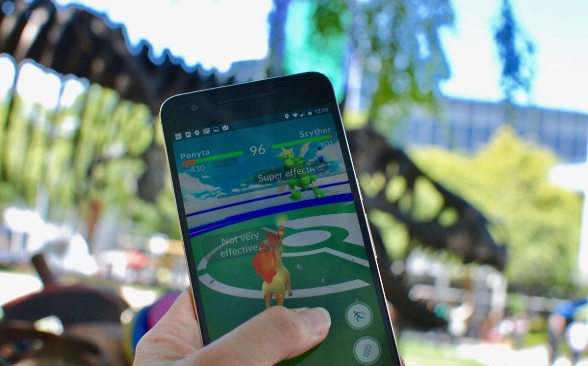 Pokemon Go. секреты, хитрости и трюки - Поиск и захват покемонов