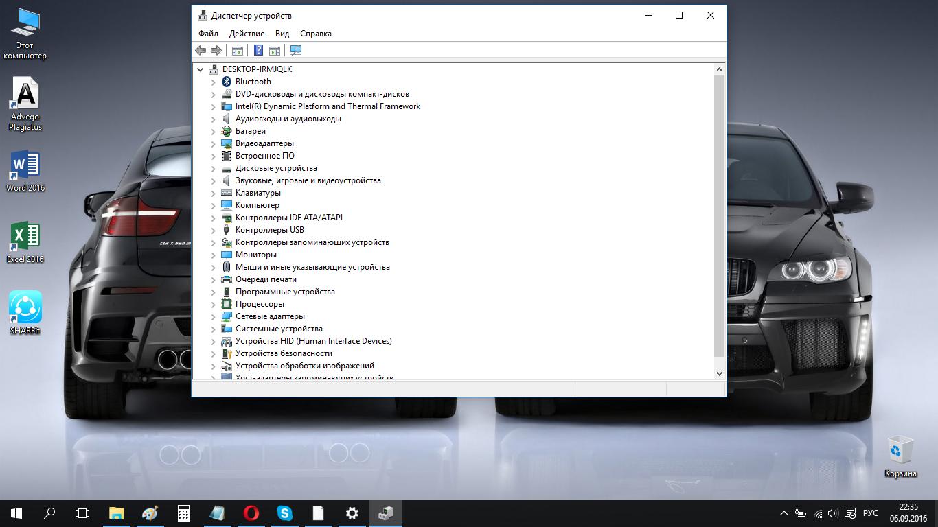 Как выполнить установку Windows 10 Refresh через Windows Tool - диспетчер устройств