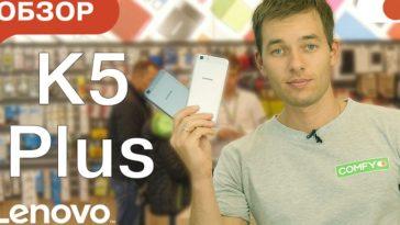 lenovo-k5-i-k5-plus-obzor-nedorogikh-metallicheskikh-i-funkcionalnykh-smartfonov