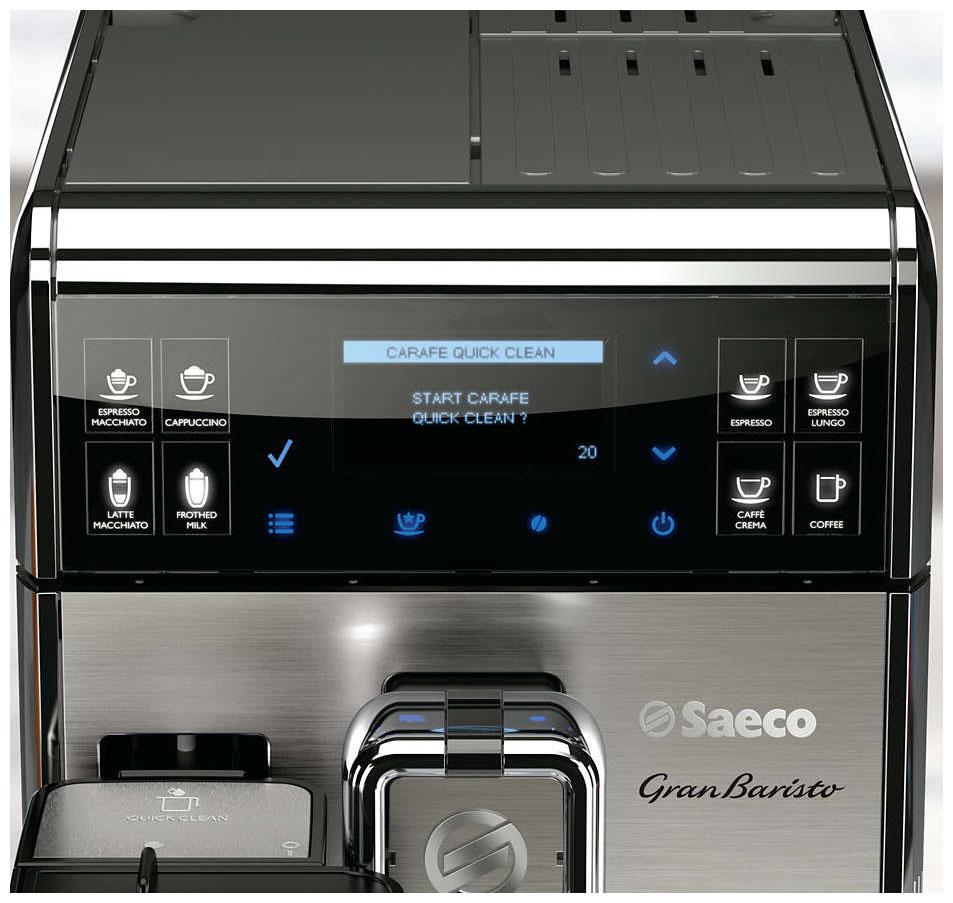 Разбираемся в брендах_кофемашины и кофеварки - кофемашина saeco gran baristo