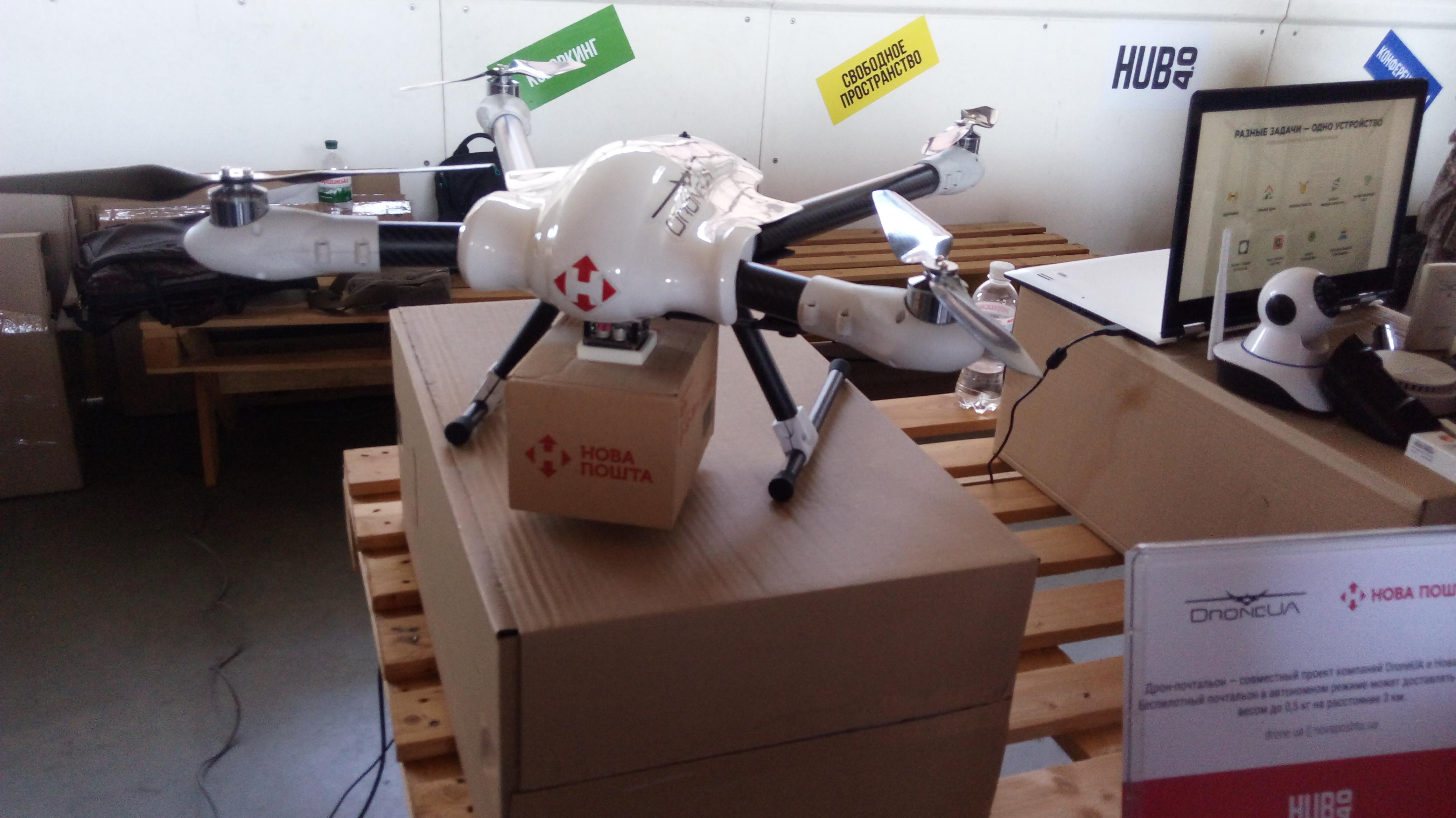 v-dnepre-proshel-festival-innovacionnykh-tekhnologijj-interpipe-techfest-dron-pochtalon