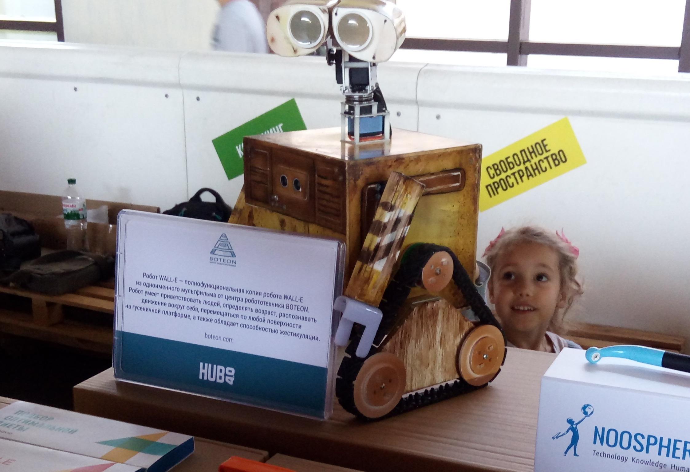 v-dnepre-proshel-festival-innovacionnykh-tekhnologijj-interpipe-techfest-robot-wall-e
