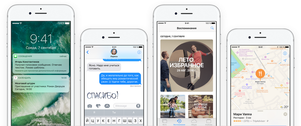 iPhone 7-операционная система iOS 10