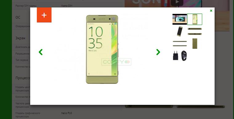 10-smartfonov-xa-dual-v-rukakh