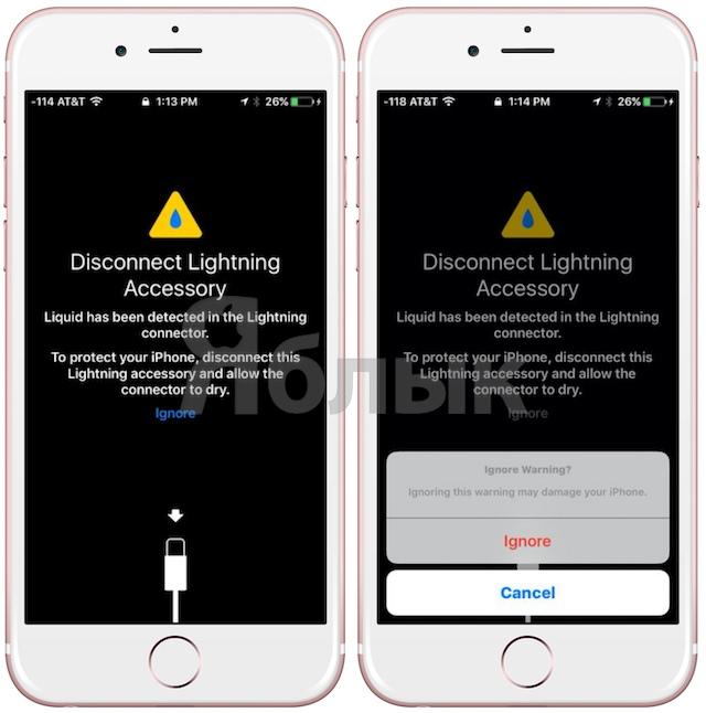 kak-kompanii-apple-samsung-i-sony-reshayut-zadachu-vodonepronicaemosti-svoikh-smartfonov-foto-10
