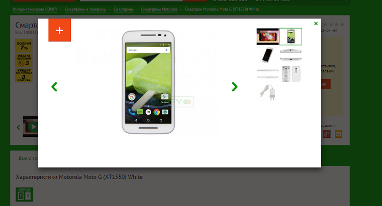 papka-foto-top-10-smartfonov-moto-g-szadi