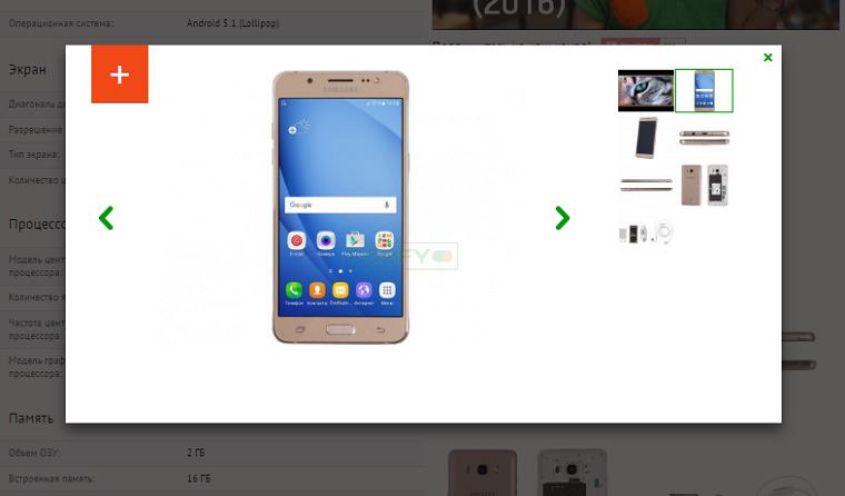 papka-foto-top-10-smartfonov-selfi-na-j510