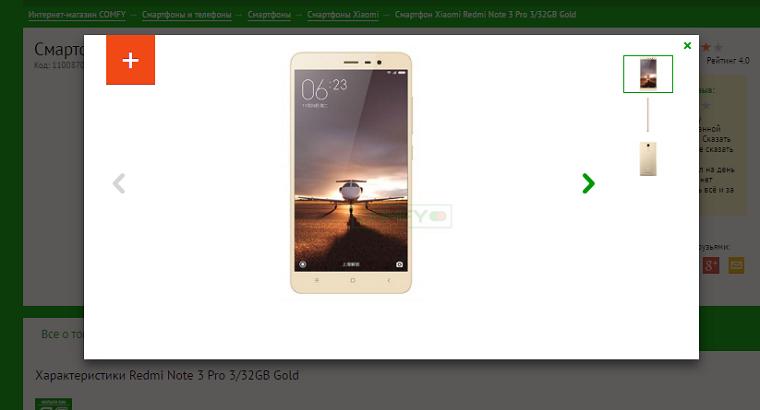 papka-foto-top-10-smartfonov-xiaomi