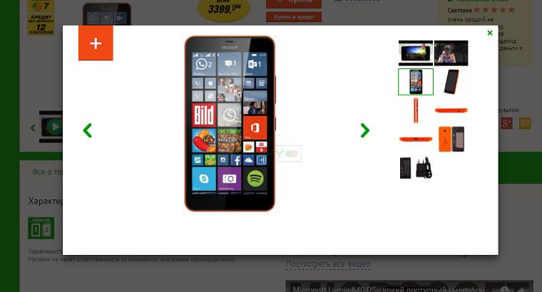 lumia-640-v-rukakh
