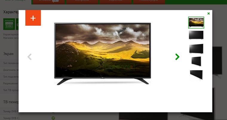 televizor-lg
