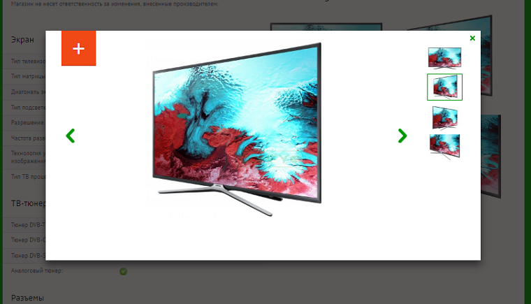 televizor-samsung-s-full-hd