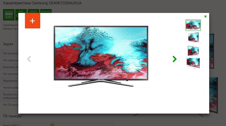 televizor-samsung
