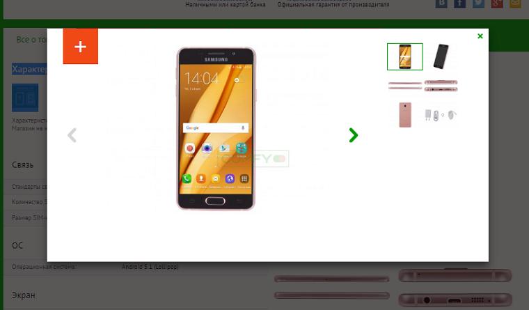 top-10-smartfonov-a510-i-steklo
