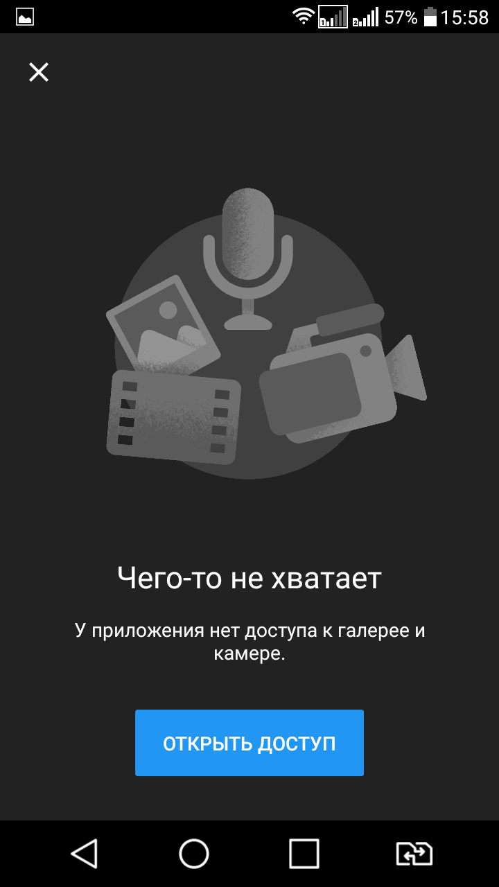 kak-polzovatsya-prilozheniem-youtube-na-android-ustrojjstvakh-kak-zagruzit-video-4