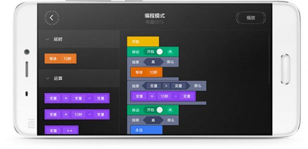 xiaomi-mi-bunny-block-robot-smozhet-obuchit-detejj-azam-programmirovaniya-foto-3
