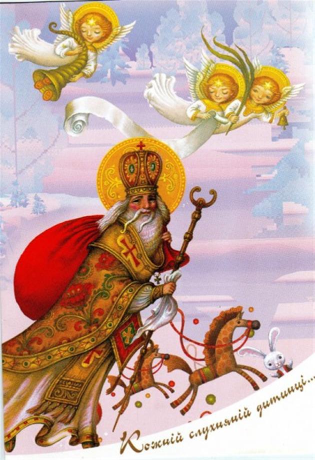 den-svyatogo-nikolaya-tradicii-prazdnovaniya