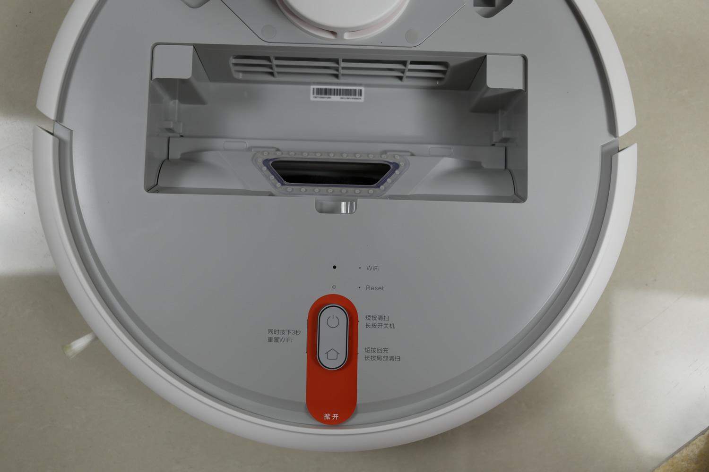 obzor-umnogo-robota-pylesosa-xiaomi-mi-robot-vacuum-nachinka-3