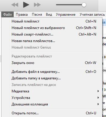 vse-chto-vam-nuzhno-znat-pri-perekhode-s-android-na-ios-foto-video-i-muzyka-2