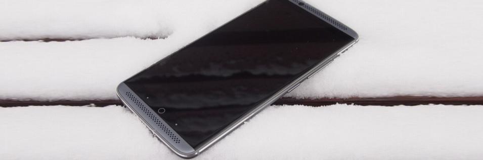 zte-axon-7-smartfon