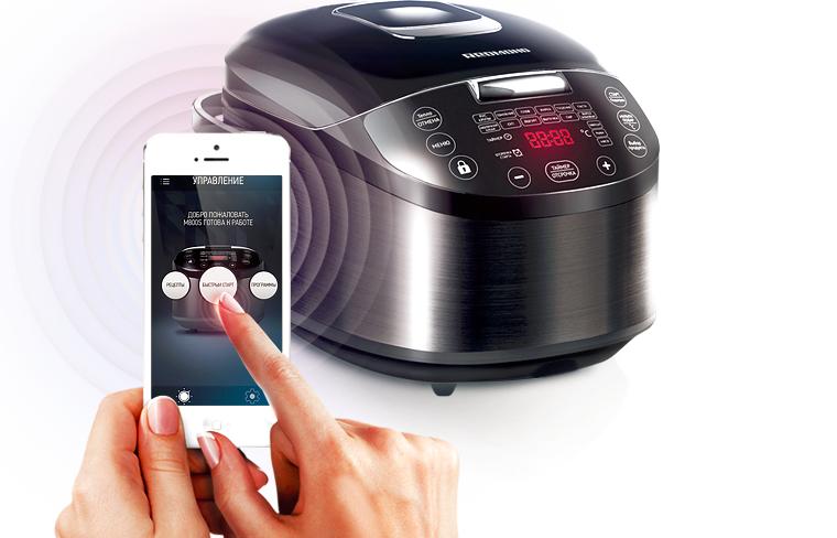 progress-bytovojj-tekhniki-v-2016-godu-multivarka-i-smartfon