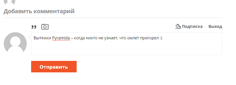 rjvvtynfhbq