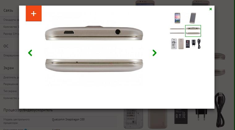 smartfon-huawei-v-temnom-cvete