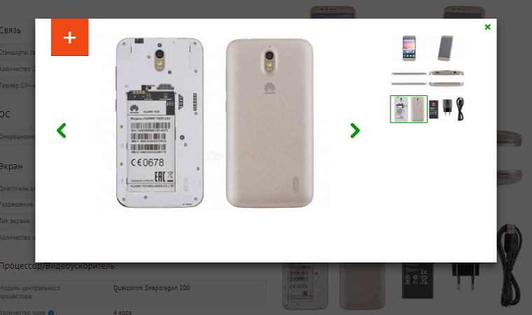 smartfon-huawei-zadnyaya-kryshka