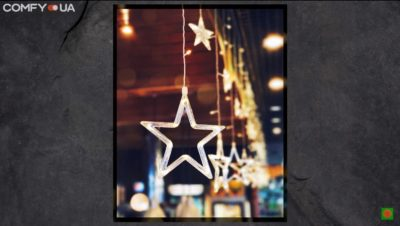 Очаровательные звезды